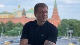 Стал известен полный файткард турнира сучастием Емельяненко иКокляева