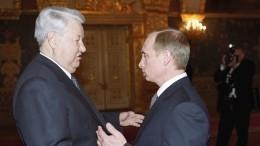 Юмашев назвал причины выбора Владимира Путина преемником Ельцина