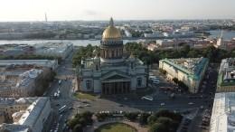 Петербург навтором месте поинтересу куслугам психологов
