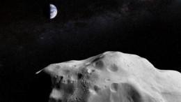 Роскосмос: Сравнимый счелябинским метеорит приближается кЗемле