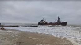 Концентрация нефтепродуктов врайоне бедствия танкера Delfi превышена в90 раз
