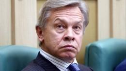 «Далеко инакладно»: Пушков высказался опоставках СПГ изСША наУкраину