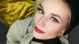 Полина Гагарина очаровала фанатов блестящим костюмом сдекольте