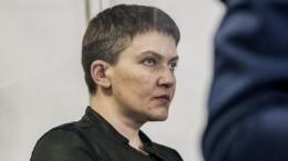Савченко предрекла конец Украины к2023 году