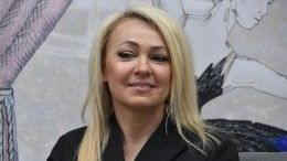 «Черный лебедь или Пиковая дама?» Яна Рудковская предстала вроскошном образе