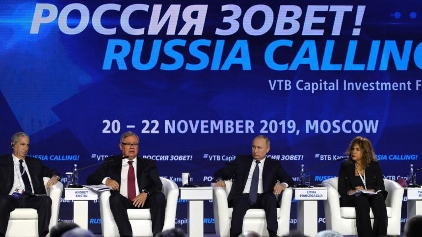 Путин поручил обеспечить более устойчивый икачественный рост экономики вРоссии