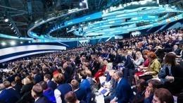 «Единая Россия» дала старт избирательной кампании вГосдуму