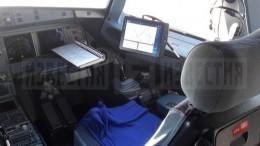 Фото самолета, экстренно севшего вРостове-на-Дону из-за состояния второго пилота