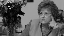 «Нестало главного русиста планеты»: Президент РАО осмерти Людмилы Вербицкой