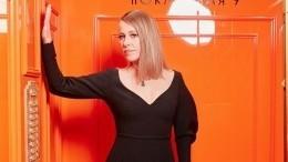«Маленькая красивая грудь— это прекрасно»: Собчак ответила накритику хейтеров