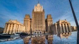 ВМИД РФоценили решение арбитража вГааге поинциденту вКерченском проливе