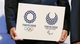WADА рекомендовал отстранить Россию отОлимпиады начетыре года