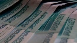 ВБанке России придумали новый механизм для уничтожения «зарплатного рабства»
