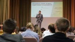 Победитель конкурса «Лидеры России» провел урок финансовой грамотности для школьников