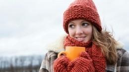 Какими напитками можно согреться вмороз— рекомендации Минздрава