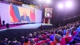 Одаренные ученики совсей России собрались нафоруме «ПроеКТОрия»