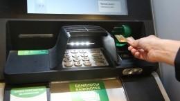 Сбербанк пока неможет гарантировать 100% защиту сбережений— Греф