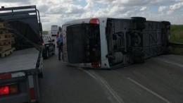Разбившийся вДоминиканской республике автобус вез российских туристов