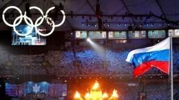 «Четыре года без спорта»: почему WADA позволяет себе так обращаться сроссийскими атлетами