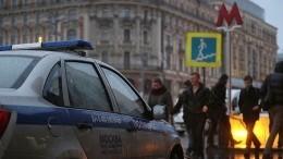 Московский чиновник-антимонопольщик жестоко избил мать