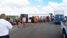 Шесть туристов, попавших ваварию вДоминикане, вкритическом состоянии