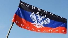 «Это серьезный шаг навстречу»: Дейнего остарте переговоров обособом статусе Донбасса