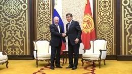 Путин прибыл вБишкек насаммит ОДКБ