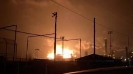 После второго мощного взрыва нахимзаводе вСША, власти объявили оэвакуацию впяти городах