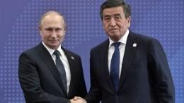 Саммит лидеров стран ОДКБ проходит вБишкеке