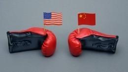 США намерены контролировать независимость Гонконга