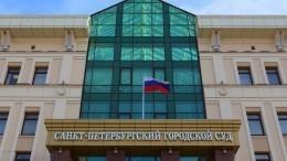 Суды массово «минируют» вМоскве иСанкт-Петербурге, требуя биткоины
