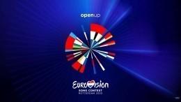 Представлен необычный логотип «Евровидения-2020» вминималистичном стиле