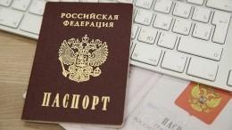 Проживающей вПариже блокаднице Ленинграда вручили российский паспорт