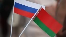 Стали известны результаты опроса оботношении белорусов кРоссии