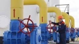 Россия иУкраина обсудили претензии потранзиту газа