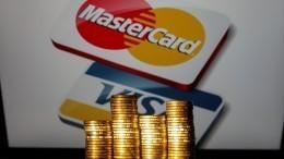 Раскрыт новый способ кражи денег сбанковских карт