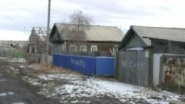Жителей пострадавших отпаводка районов Иркутской области оставляют мерзнуть вразрушенных домах