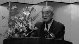 Бывший премьер-министр Японии скончался в101 год