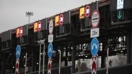 Пониженные ночные тарифы ведены нанескольких участках трассы М-11 «Нева»