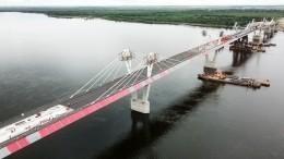 Завершено строительство моста между Россией иКитаем
