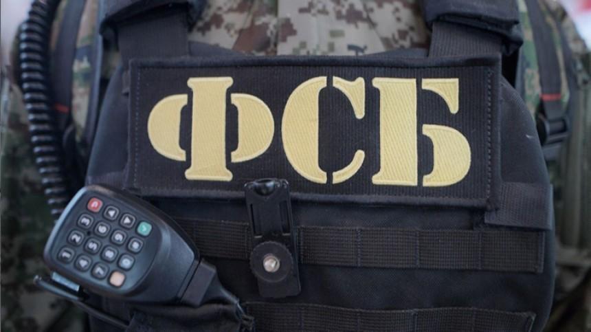 ФСБ задержала россиянку зашпионаж впользу Украины