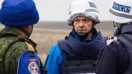 Парламент ДНР принял закон огосударственной границе