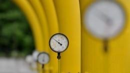 Новак ответил напредложение Киева выплатить миллиардные долги газом