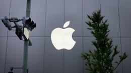 Apple может изменить политику обозначения «спорных» территорий из-за Крыма