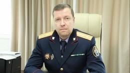 Замруководителя СУСКпоСвердловской области задержан завзятку в18 миллионов рублей