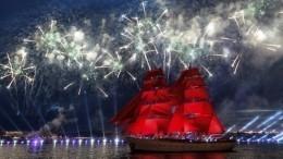 «Алые паруса» признаны лучшим праздником вмире!