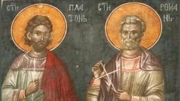 День Платона иРомана Зимоуказателей: Что категорически нельзя делать 1декабря