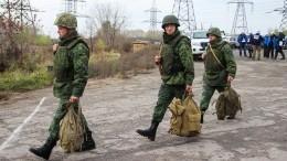 ЛНР объявила озавершении разведения войск врайоне Золотого