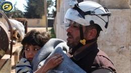 Захарова: «Белые каски» готовят вСирии новые провокации схиморужием
