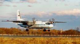 Пилот Ан-24 пустил девушку заштурвал самолета. Прокуратура начала проверку